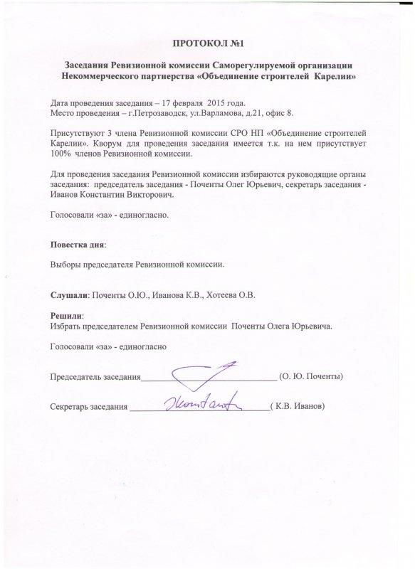 интенсивных физических сколько человек должно быть в ликвидационной комиссии магазинах BarkovSki